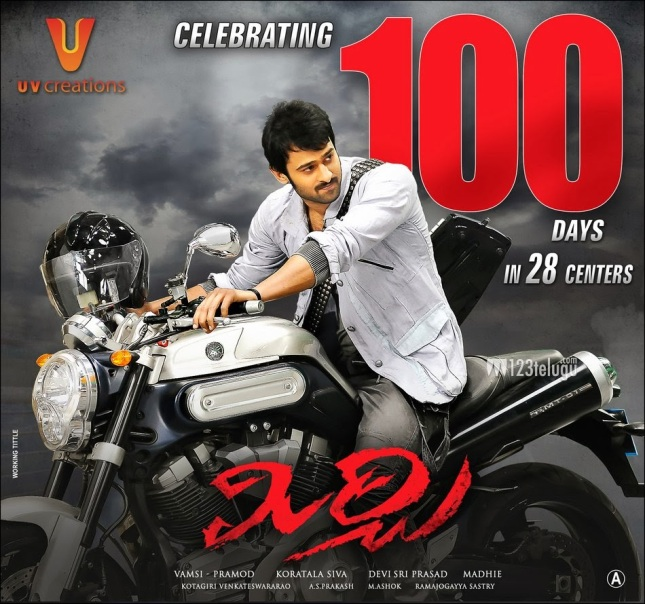 Mirchi 100 Days 9